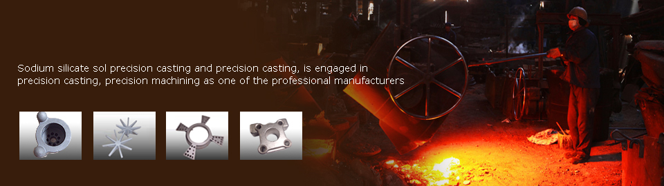 Dongying Guorui casting &machining Co.Ltd